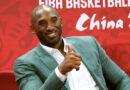 Museo Afroamericano de EEUU inaugura exposición especial sobre Kobe Bryant